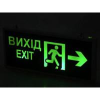 Административное и аварийное освещение для офиса