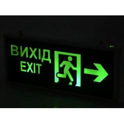 Адміністративне і аварійне освітлення для офісу