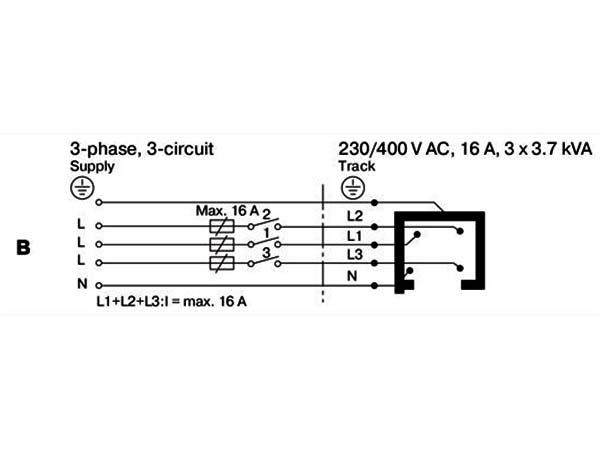 светильники на шинопроводе инструкция по установке