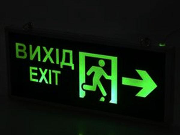Аварийное эвакуационное освещение подразделяется на
