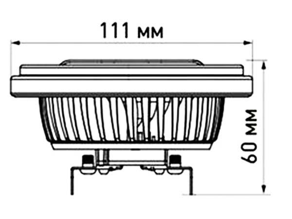 Лампы AR111 G53: схема