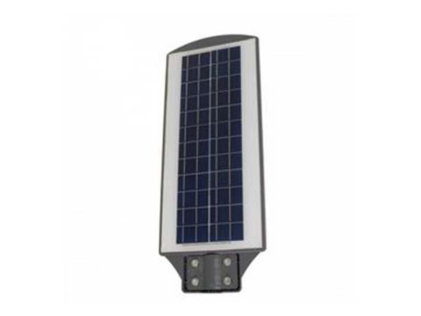 уличный консольный светильник арт. 34-307 вид сверху на солнечные батареи