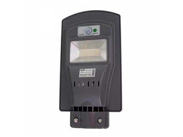 Консольный светильник HL-602/20W CW SOLAR LED IP54 RM+MV