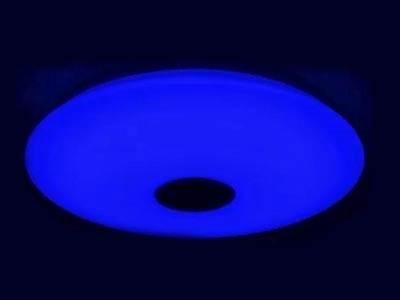 лед люстра с выбором цвета свечения