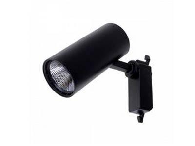 Трековий світильник - типовий представник джерел спрямованого освітлення
