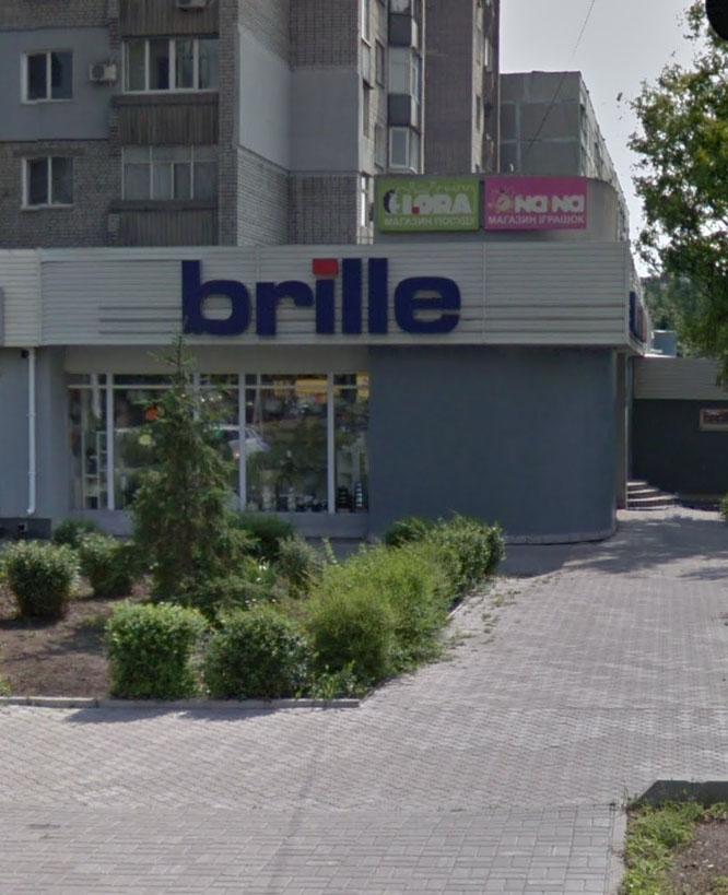 Магазин Brille Запоріжжя, вул. Поштова (Горького), 115