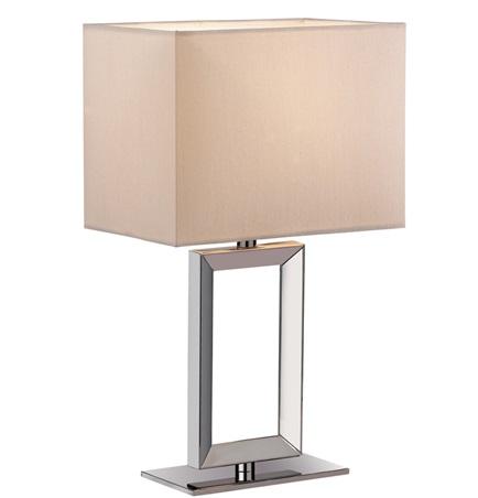 Купить современную настольную лампу
